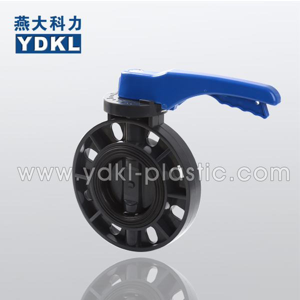 Manual/Pneumatic/Electric/Worm wafer butterfly valve pvc