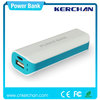 Shenzhen power bank e cigarette portable battery