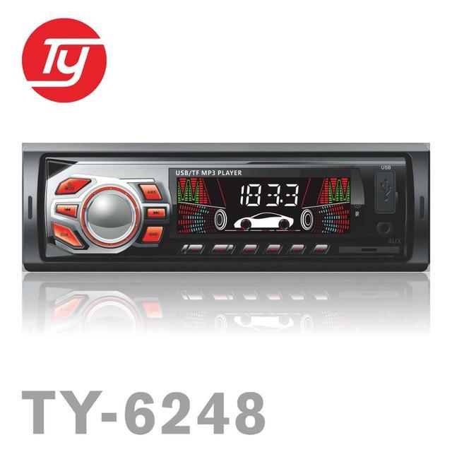 universal car radio dvd player combo car cd player detachable panel