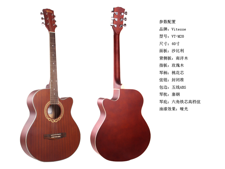 Sapele wood craft diy acoustic guitar
