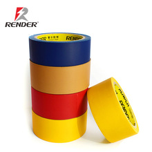 Easy Tearing Colored Adhesive PVC Packing Tape