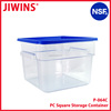 NSF Approved 12QT Square Clear Plastic Food Storage Container With Handle