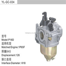 gasoline engine 1P65F carburetor
