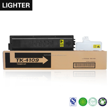 LIGHTER TK4105 TK4106 TK4107 TK4108 TK4109 TONER KIT COMPATIBLE FOR KYOCERA TASKALFA 1800 1801 2200 2201