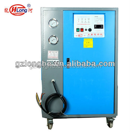 perfume cooling machine with safe system for sale