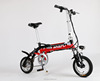 250W Folding 12'' mini ebike city folding e bike alloy frame drum brake electric bike with LED