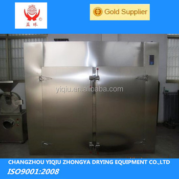orange drying machine/small orange dryer
