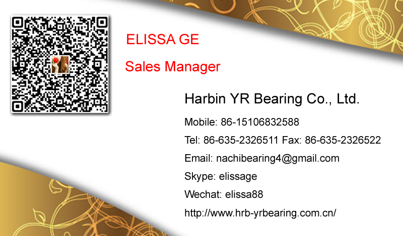 Inch ball bearing 98205 size 25*52*9mm