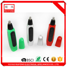 new style mini dry battery electric Nose ear hair trimmer