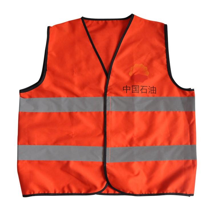 cheap safety vest hi vis ,high visibility strips vest