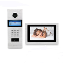 Multi Apartments Door Video Phone Intercom System 7 inch TFT LCD Display Wireless Alarm System