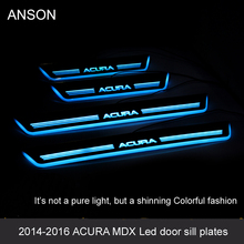 2016 new design Acrylic AACURA MDX led moving door sill scuff plate