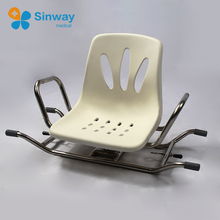 Stainless Steel Rotating Shower Chair Swivel Bath Chair