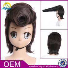 Synthetic Cheap Fiber Wig Mituna Cosplay