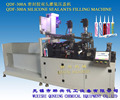 QDF-300A silicone sealant filling and capping machine