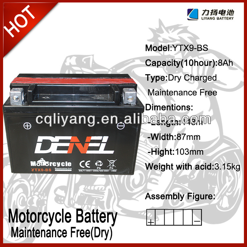 qianjiang motorcycles parts/scooter ytx9 12V 9AH (YTX9-BS)