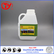 cheap manufacturer price poultry medicine for bird flu