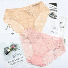 Sexy Adult Panty Transparent Lace Japanese Panties