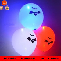 2016 Wholesale white mini Inflatable led balloons lights for Christmas decorations