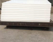 Custom made low coefficient of friction uhmw-pe sheets/plates/boards