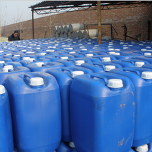 china factory price formic acid 85% (acido formico 85%)