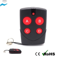 4channel 12V remote control unlock Door Access Switch Electric door motor emitter