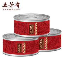 Wufangzhai China Rice Pudding Canned Wholesale Food
