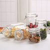 Best Sale Glass Jar For Candy