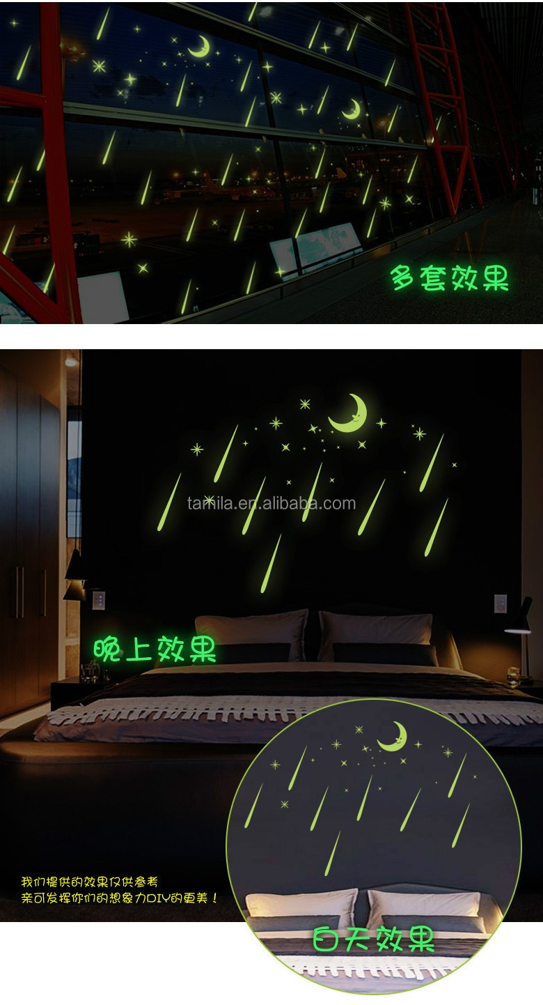 Mural Decal Waterproof Flying Meteor Night Moon Glow Wall Sticker
