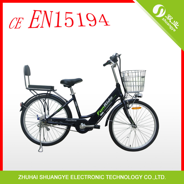 shuangye electric chopper bicycles crank motor for sale