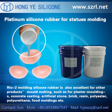 Life Casting Silicone Rubber for Fake Bra in China