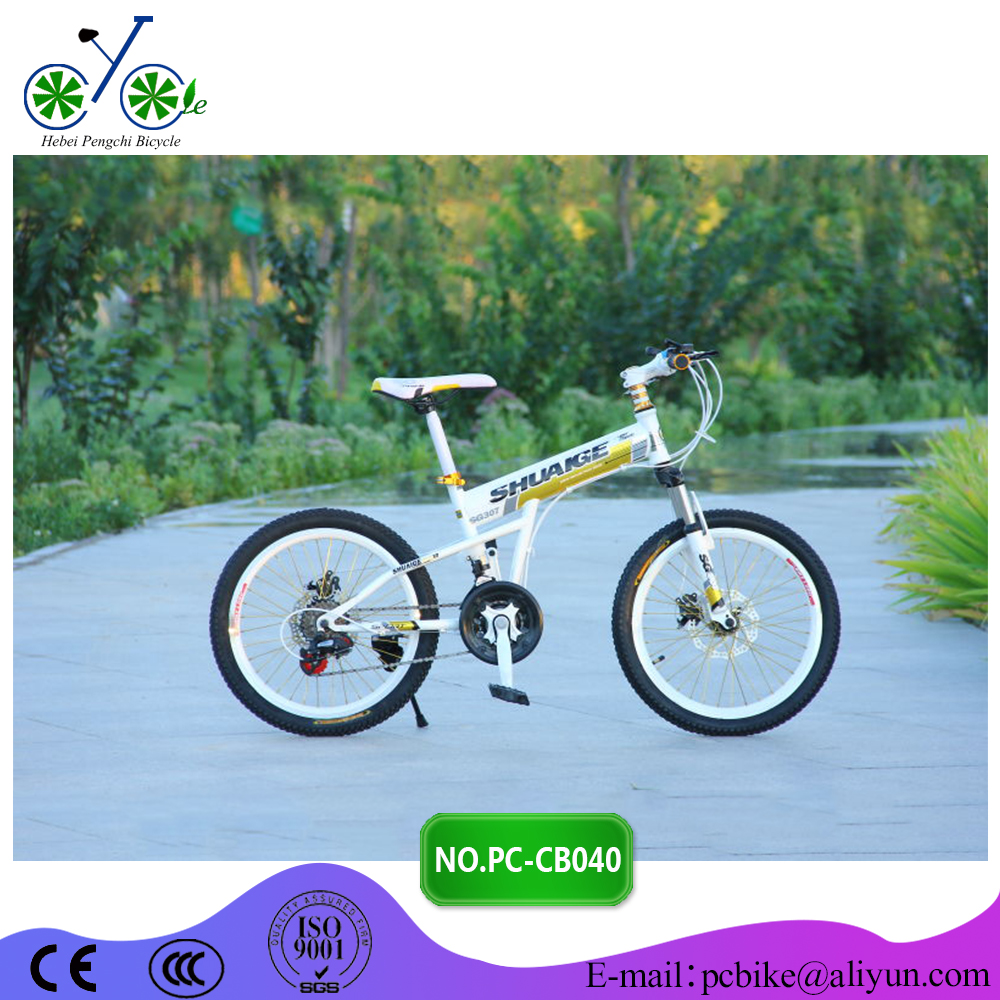 20 inch mountain bicycles for student bicycle road bikes with disc brake bicicletas