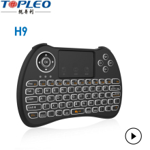 H9 backlit 2.4G Mini Wireless remote control Fly Air Mouse Keyboard for Android TV Box