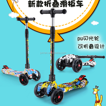 2017 baby scooter kick scooter 3 wheel folding scooter for wholesale