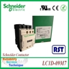 Motor protection Power Outage contactor for reactive power compensation