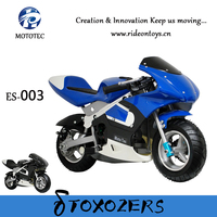 small pocket bike mini motorcycle children interesting toys gas moped with pedals