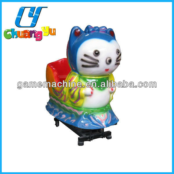 CY-KM02 KT cat of New amusement rides swing game machine for kids