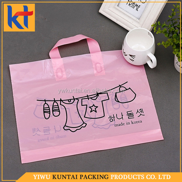 high quality customized own logo eco-friendly heat seal plastic bag.biodegradable plastic bags