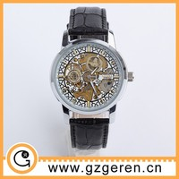 buy wholesale direct from china factory price mechanical watch for man