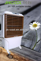 commercial portable evaporative air cooler
