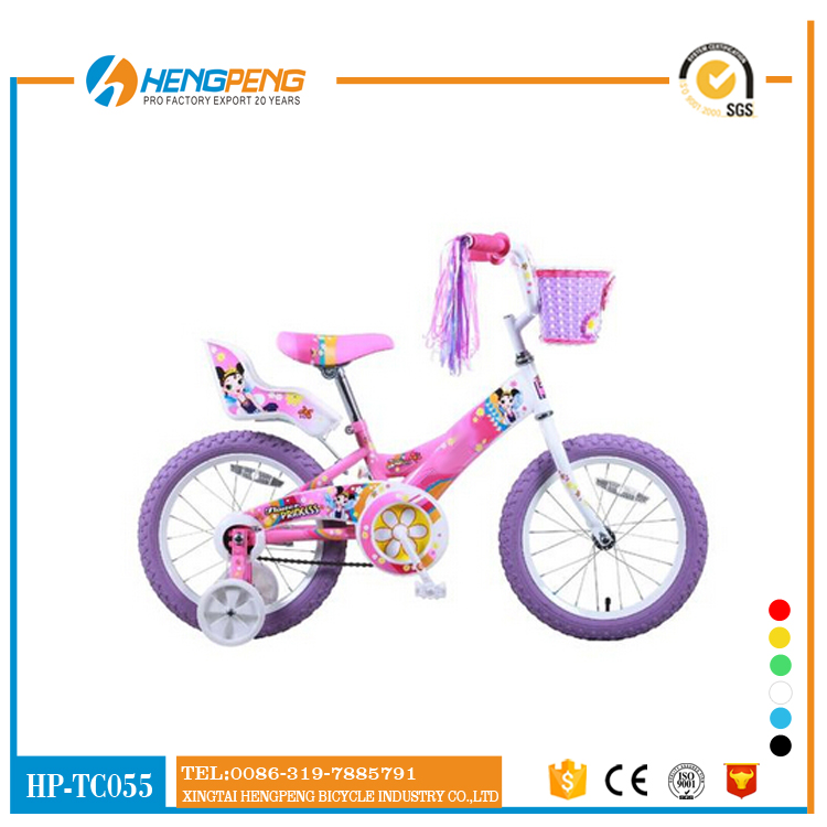 16'' boy bule kids bike bicycle with fender