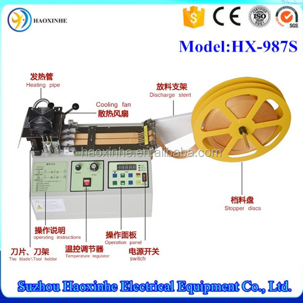 Automatic Hot Cutting Grosgrain Velvet Ribbon Cutting Machine