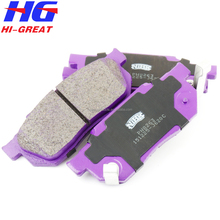 High performance automobile parts car A-111K brake pads for HONDA