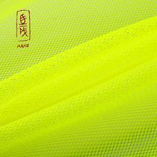 New promotion high quality fancy knitted wholesale super cycling poly mesh fabric