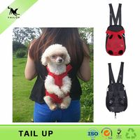 Small animal cat dog carrier chest front dog backpack