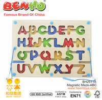 Alphabet Toy Educational Toddler Learning Bead Maze Kids Blocks Abc Games School