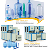 /product-detail/full-automatic-pet-plastic-bottle-blow-moulding-machine-price-60597286086.html