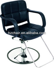 Hair Styling Salon Equipment and Furniture