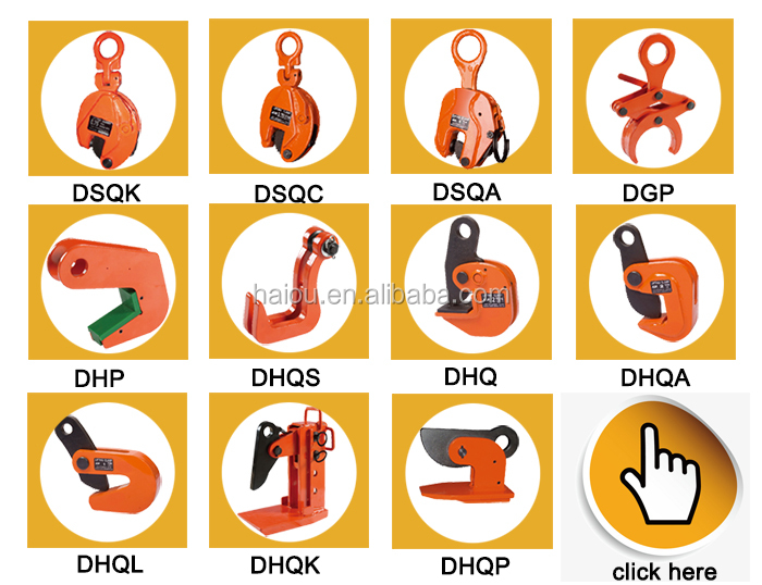 DSQA Type heavy duty vertical pipe Lifting Clamp