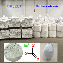Selling well all over the world advanced design Barium Carbonate used in electronic ceramics
